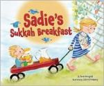http://thewholemegillah.files.wordpress.com/2011/10/sadie-sukkah-breakfast.jpg