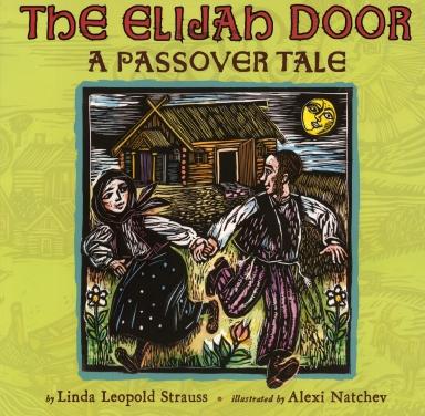 elijah door