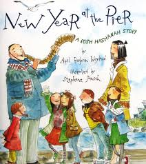New Year at the Pier by April Halprin Wayland illustrated by Stephane Jorish (2)