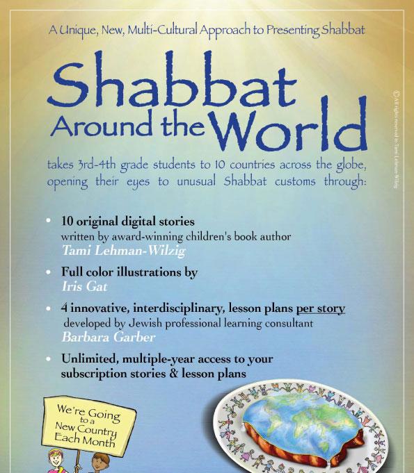 Authors Notebook Tami Lehman Wilzig Shabbat Around The World