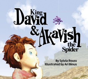 David and Akavish cover FRONT
