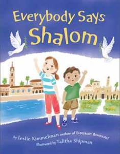 EverybodySaysShalom