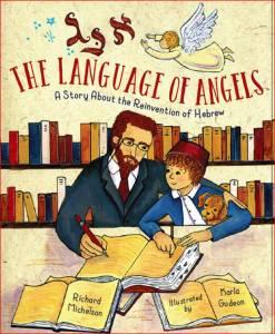 language-of-angels